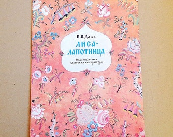 Russian kids book: tale, some proverbs, saying and tongue twisters