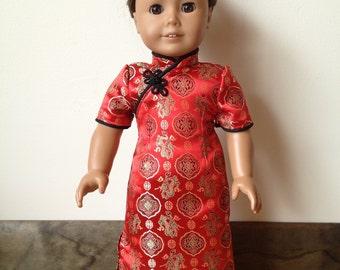 American girl doll clothes - Chinese dress - Cheongsam