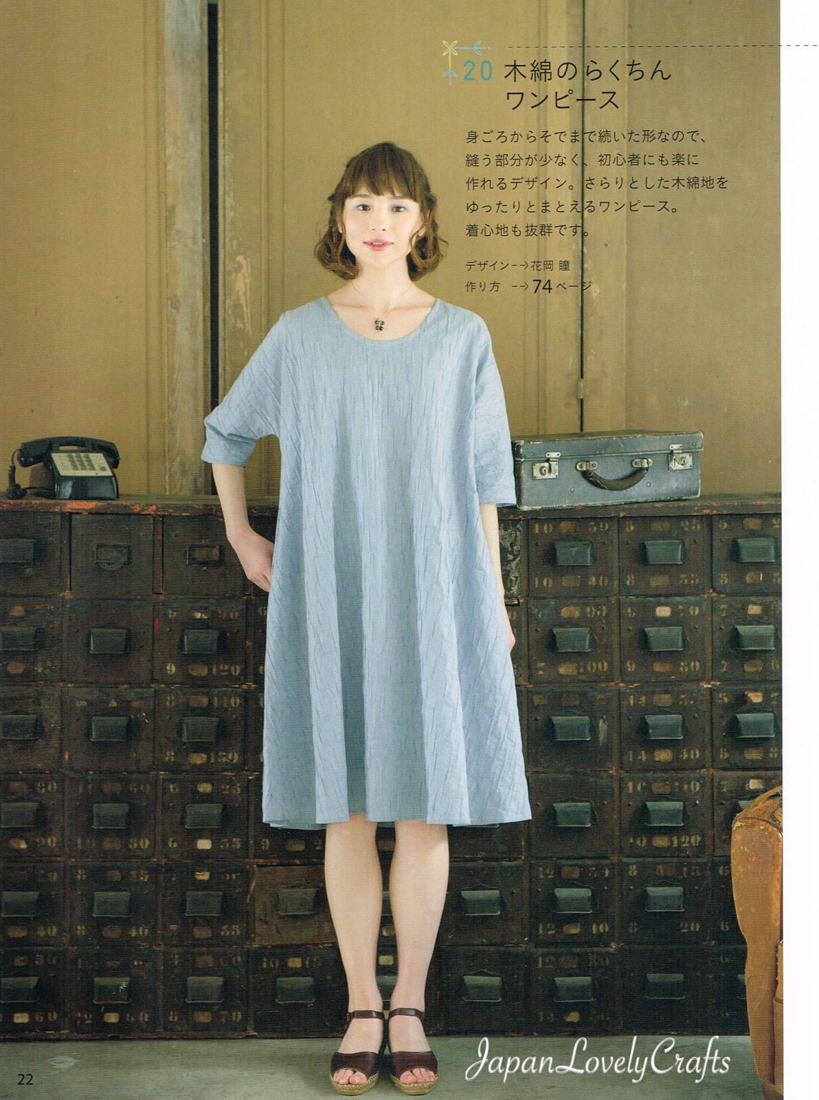 Japanischen Stil Kleidung einfache Nähen Muster Buch