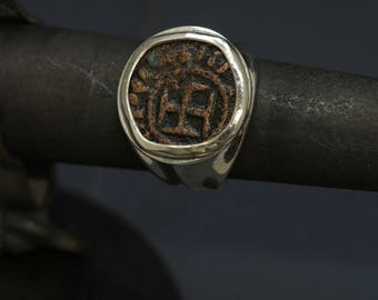 5184 Crusaders Bronze Coin Ring