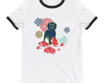 Happy Chinese New Year 2018 Year of The Dog Adorable Modern Design Ringer T-Shirt