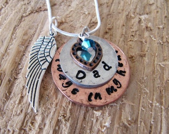 Memorial necklace//Dad memorial//Mom memorial//hand stamped necklace//birthstone necklace//death of dad//death of mom//keepsake jewelry