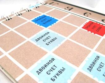 Russian Scrabble game board notepad - medium