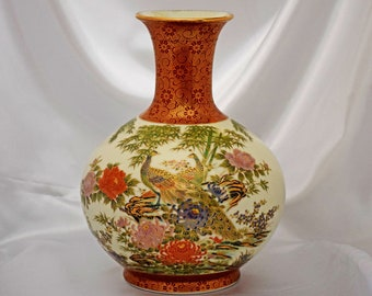 Vintage 1970s Imari Shibata Porcelain Vase With Peacocks & Flowers - 10 Inches Tall - Made in Japan