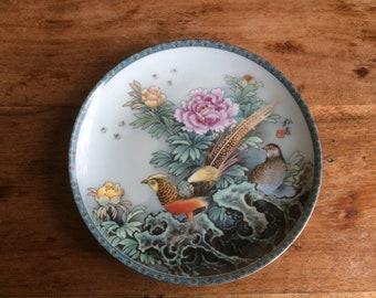 """Imperial Jingdezhen Porcelain, Collectors, Decorative 8.5"""" Plate."""