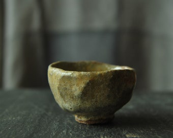 Small guinomi - wood fired - native clay
