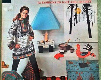McCall's Needlwork & Crafts Fall-Winter 1967-68