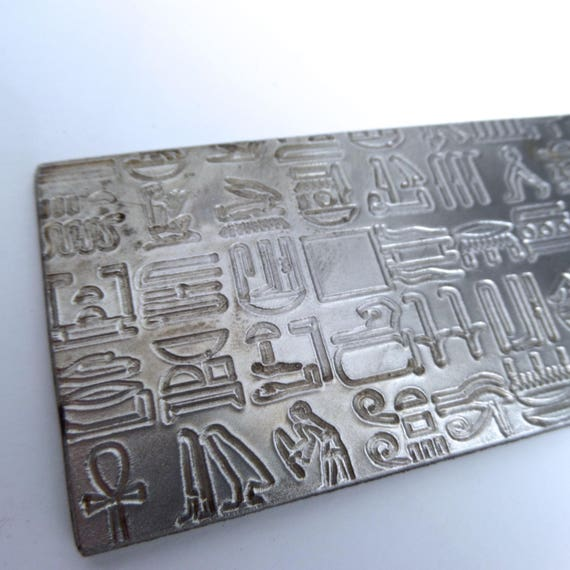 """Hieroglyphics Rolling Mill Texture Embossing Plate 2"""" x 6"""" Steel Texture Plate for Rolling Mill or Hammering - Made in USA"""