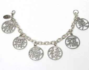 Chinese coin charm bracelet