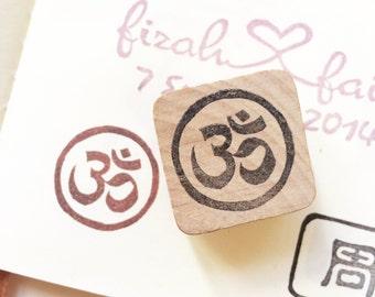 Om symbol namaste yoga rubber stamp