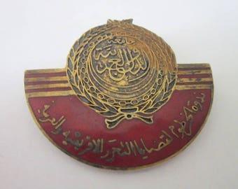 Antique Bronze & Enamel Arabic Pinback Brooch