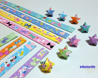 250 strips of DIY Origami Lucky Stars Paper Folding Kit. 26cm x 1.2cm. #P0810. (XT Paper Series).
