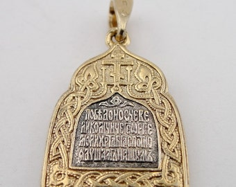 Magnificent Handcrafted Antique Gold Silver Huge Cross Pendant, Free shipping , birthday gift, gold 24, jerusalem cross,israel, holiland,