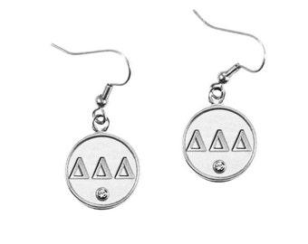 Silver Tri-Delta Earrings