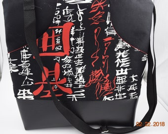 Large Tote | Diaper Bag | Travel Tote| Large Tote | Sturdy Tote | Travel Tote |Japanese Lettering