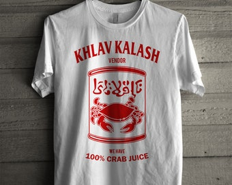Simpsons Shirt - Khlav Kalash Crab Juice Vendor Tee