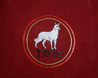 Tribe of Benjamin Jasper Linen Banner