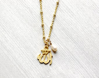 Allah Pendant Necklace Gold Plated, Islamic Necklace, Muslim Gift, Ramadan, Eid