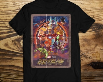 Avengers Rick and Morty Parody Shirt Infinity War Marvel Shirt - Rick and Morty T-Shirt