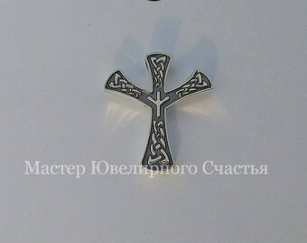 "Runic amulet ""Algiz"" silver 925,talisman,obereg,futark,vikings,silver pendant"
