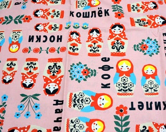 Matryoshka Print Russian nesting dolls half meter 19.6 by 42 inches  nc54