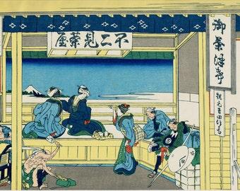 "Japanese Ukiyo-e Woodblock print, Katsushika Hokusai, ""Yoshida at Tōkaidō from the series Thirty-six Views of Mount Fuji"""