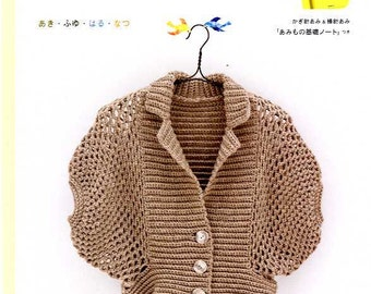 Knit and Crochet Clothes for All Seasons - Japanese Craft Book