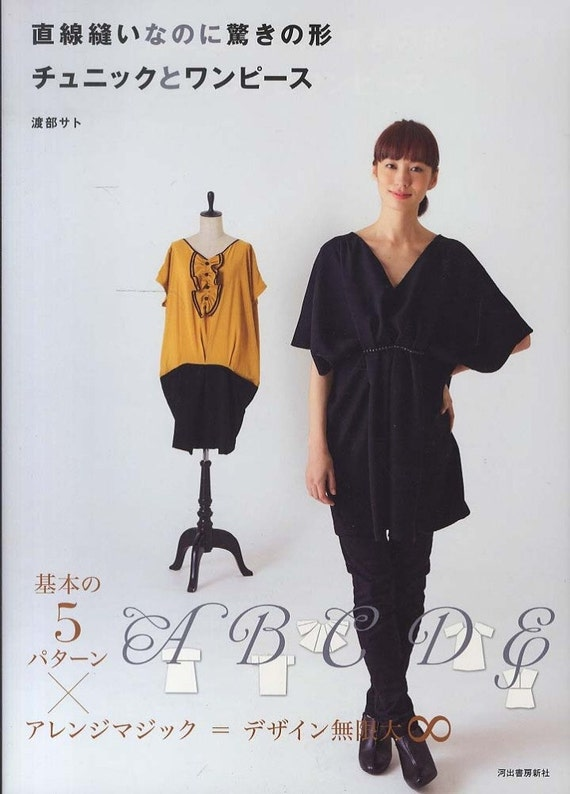 Tunic & One-Piece Straight Stitch Dress by Sato Watanabe