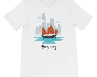 Hong Kong Short-Sleeve Unisex T-Shirt. shirt, tshirt, tee, gift, junk boat, junk, boat, ship, sailboat, vessel, Asia, Asian, traditional,