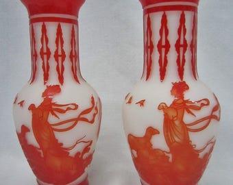 Chinese Peking Glass Vases, Pair
