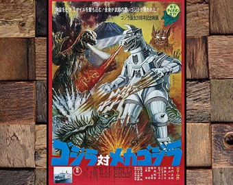 Godzilla Robot Vintage Japanese Movie Ad, Japanese Movie Art, Godzilla Poster, Vintage Art, Giclee Art Print, Fine Art Reproduction