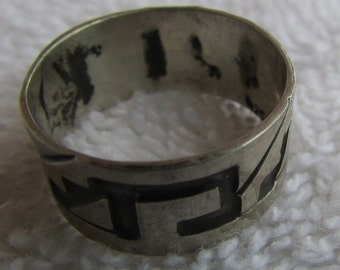 Sterling Silver Band Ring Size 7 1/4  Southwest Design