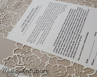 Rose Bouquet Laser Cut Ketubah - Custom Printed with Your Wording.