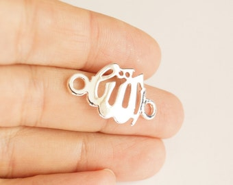 1pc-Bright 925 Silver Plated ALLAH swt Connector - SWT 30x18mm (416-023SP)