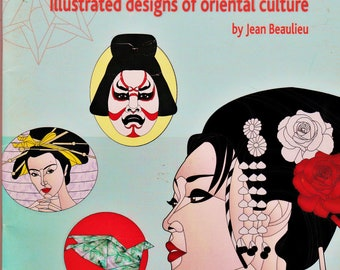 """RARE Stained Glass Pattern Book """"Oriental Fragrance"""" by Jean Beaulieu - 30 Unique Full-Sized Asian Designs for Stained Glass Artists"""