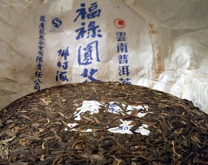 2012 Fu Lu Yuan