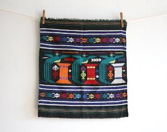 Guatemalan Huipil Textile