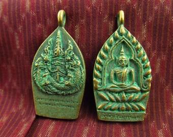 Antique Style Buddha/Naga Buddhist Amulet
