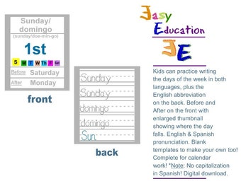 Easy Education Bilingual Days of the Week Flash Cards