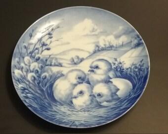 Furstenberg  Easter Chick collectors  plate