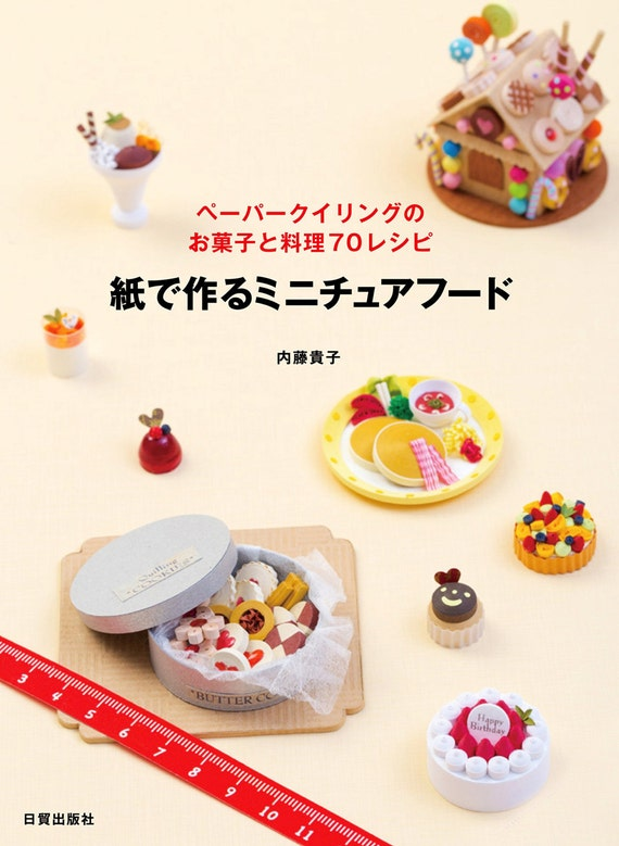 Japanese paper craft bookminiature food made with paper recipe japanese paper craft bookminiature food made with paper recipe for cooking with dish of paper quilling 704817082305 from japanzakkailoilo on etsy forumfinder Gallery