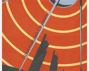 "Sputnik ""Elementary Satellite-1"" Print 11""x17"""