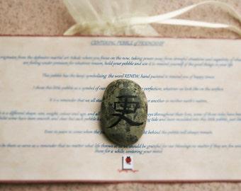 RENEW Meditation Pebble  - Hand painted Pebble - Centering Pebble - Hand painted Kanji