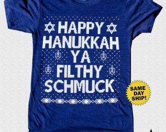 Happy Hanukkah Shirt Happy Hanukkah Ya Filthy Schmuck Unisex Triblend Tshirt Ugly Hanukkah Sweater Shirt Judaica Chanukah