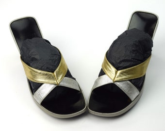CHARLES JOURDAN Paris Silver & Gold Leather Strappy Sandals