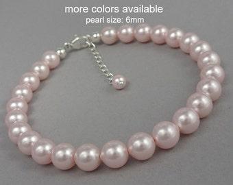 Blush Pink Pearl Bracelet, Light Pink Pearl Bridesmaid Bracelet, Pink Bridesmaid Jewelry, Bridesmaid Gift, Maid of Honor Gift Bracelet