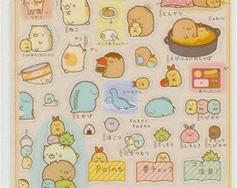 Sumikko Gurashi Stickers - Schedule Planner Stickers - Reference A3352A4777-78