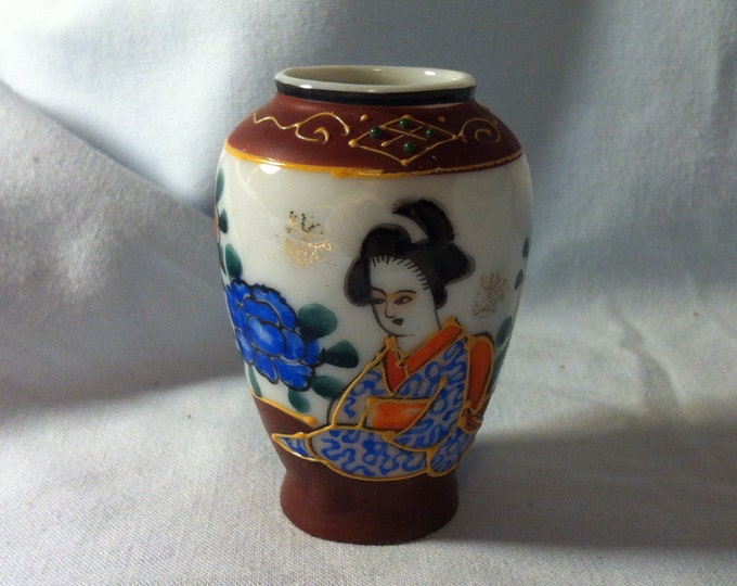 Vintage Porcelain Vase Japan Miniatures #2
