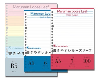 Maruman Loose Leaf Paper - Maruman refillable paper, lined paper, ruled paper, ring binder, planner refill, folder refill, color, A5, A4, B5