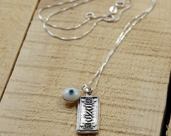 72 Names of God Necklace Spiritual Pendant for Prosperity